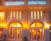 Отель Kougias