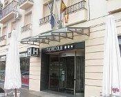 Отель Ronda Ii