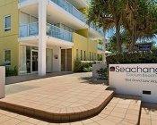 Отель Seachange Coolum Beach